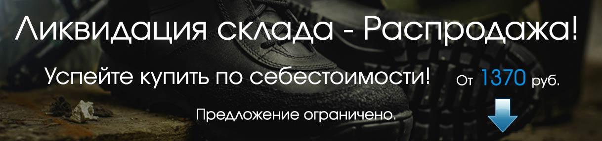 Банер категория обувь