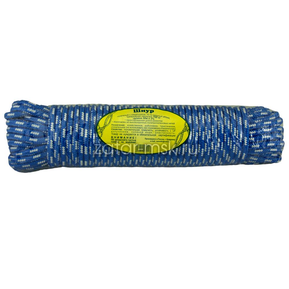 Канат, веревка для якоря 8мм 30м, полипропилен