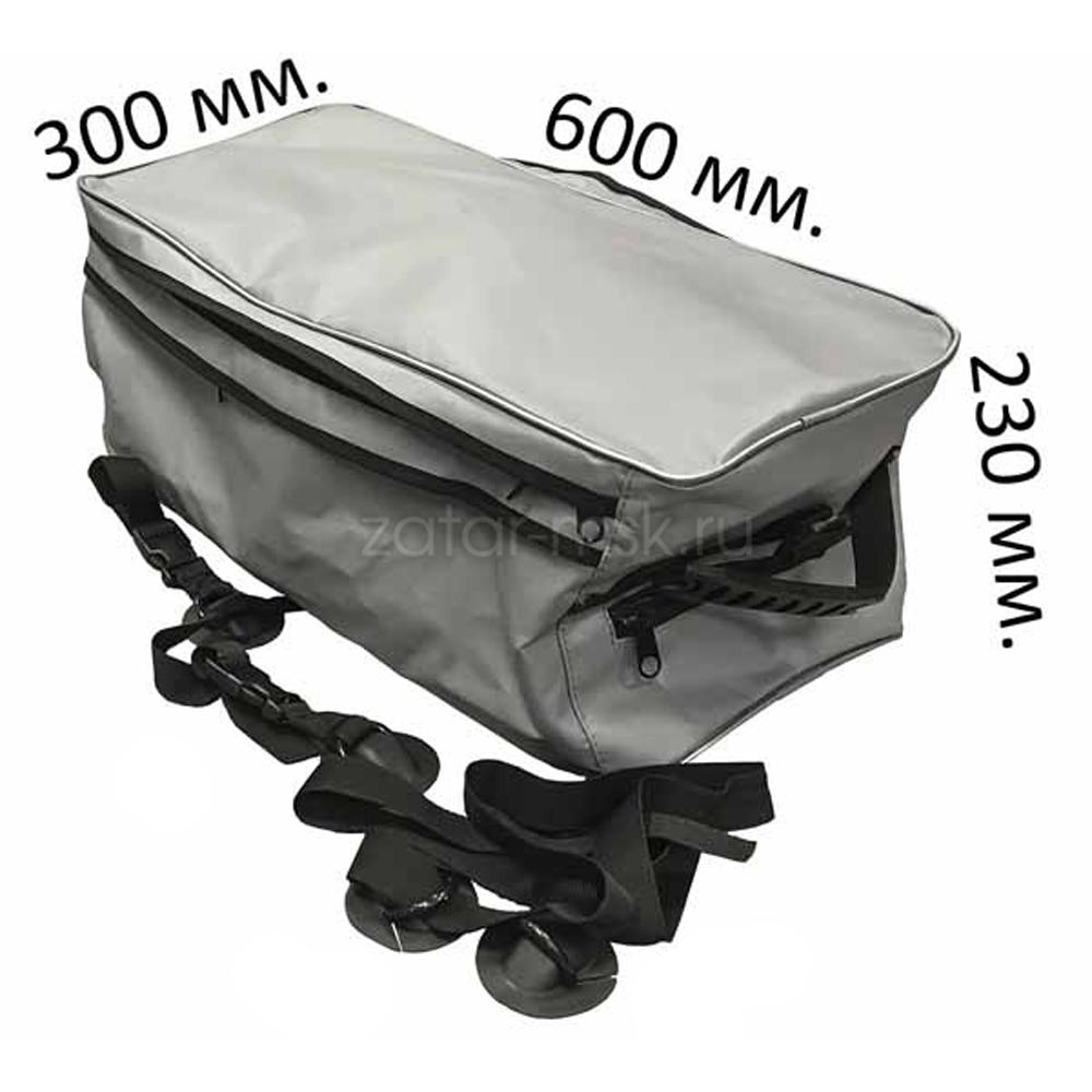 Багажная сумка на баллон лодки №1.5 Серая