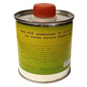 Клей для резиновой лодки, 4508, №1.3 250 мл