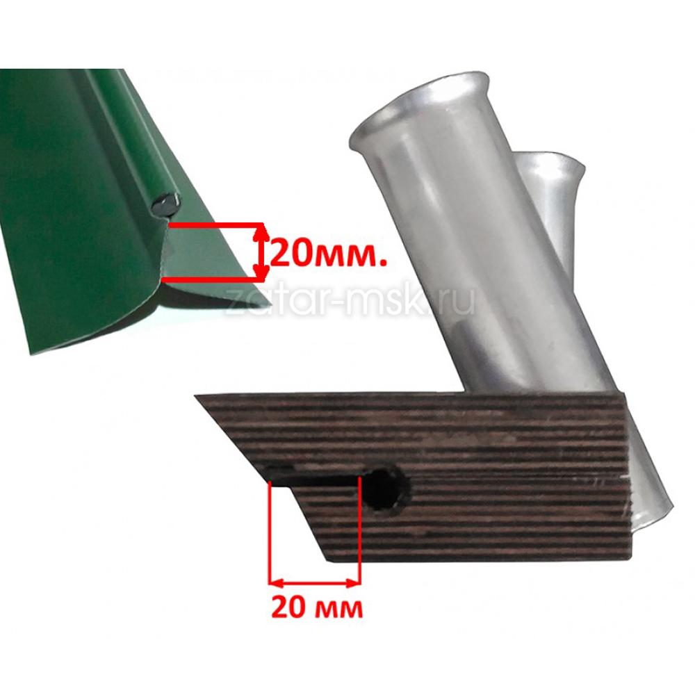 Универсальный крепежный блок №1.5 2-х спиннингов, 40мм
