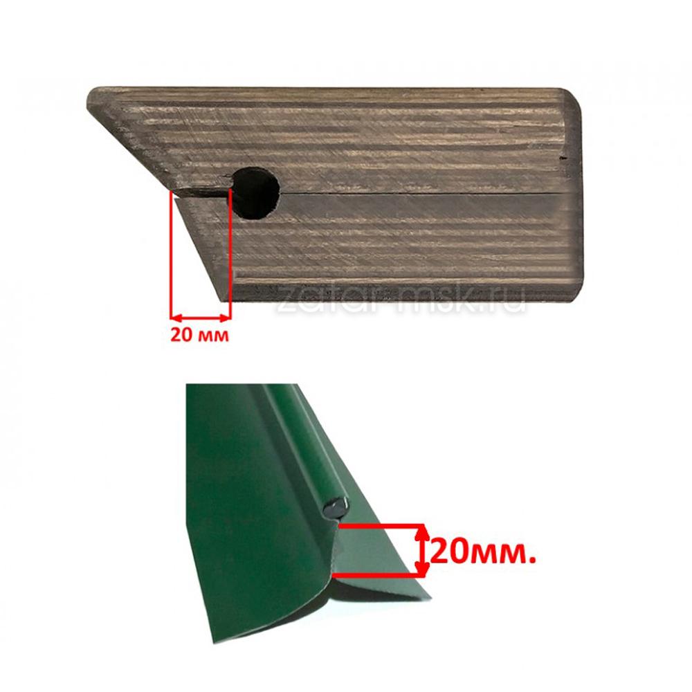 Универсальный крепежный блок №1.5 столик